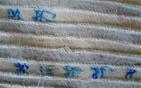 Pelzdecke Nr6 aus Gae-Wolf und Fohlen - Chinesische Schriftzeichen